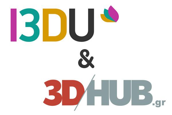 i3du.gr 3dhub.gr 3d printing