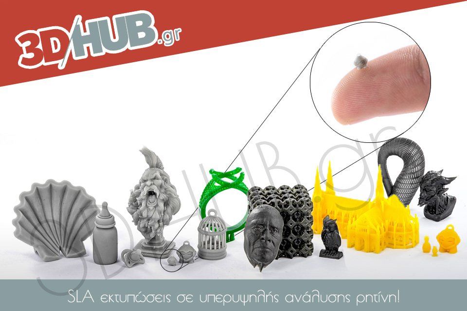 3dprint-high-resolution-SLA-3dhub