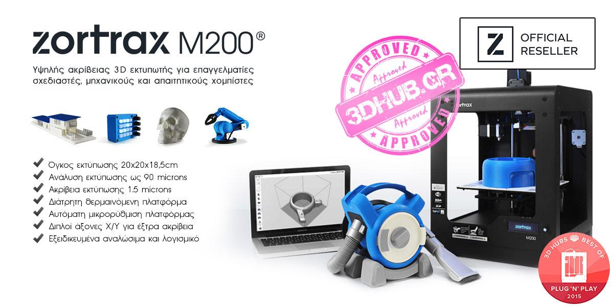 Zortrax M200 3DHUB.gr Zortrax Premium Reseller