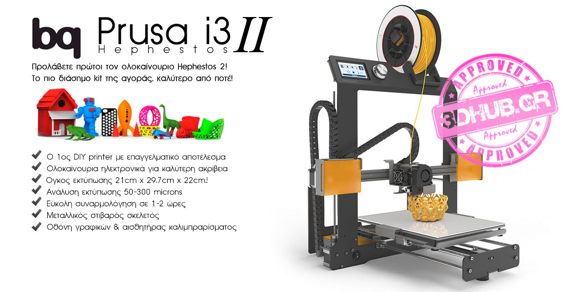 BQ Prusa Hephestos 2 - 3DHUB.gr