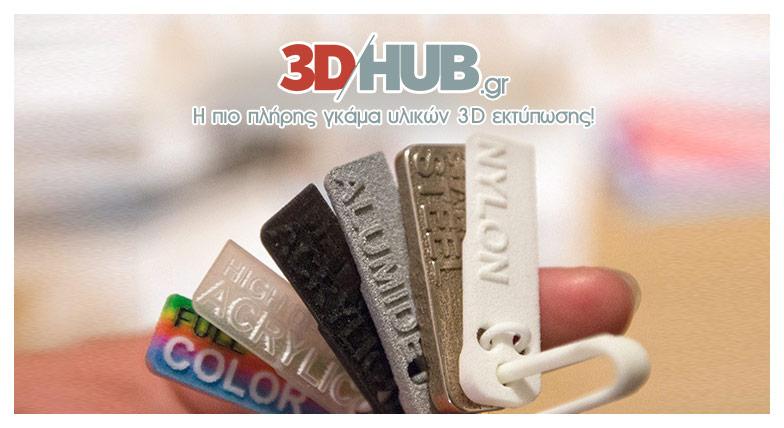 3d-print-material-list-3DHUB.gr