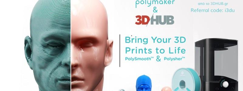 Polymaker Polysher 3DHUB.gr