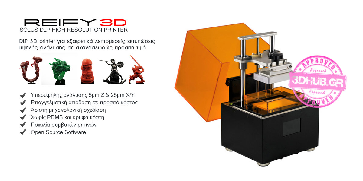 Reify3D SOLUS High Resolution DLP 3D Printer 3DHUB.gr