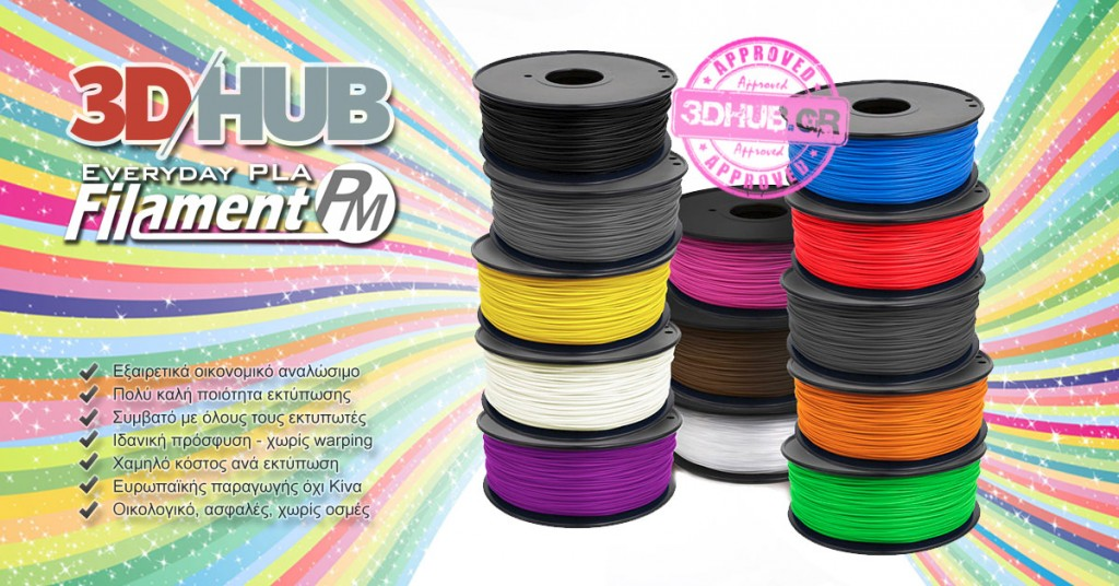 Everyday PM PLA Filament 3DHUB.gr