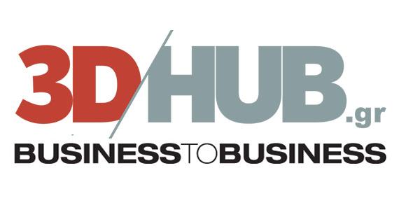 B2B Χονδρική 3DHUB.gr