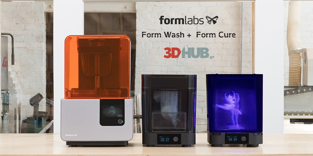 Formlabs Form Wash Form Cure 3DHUB.gr