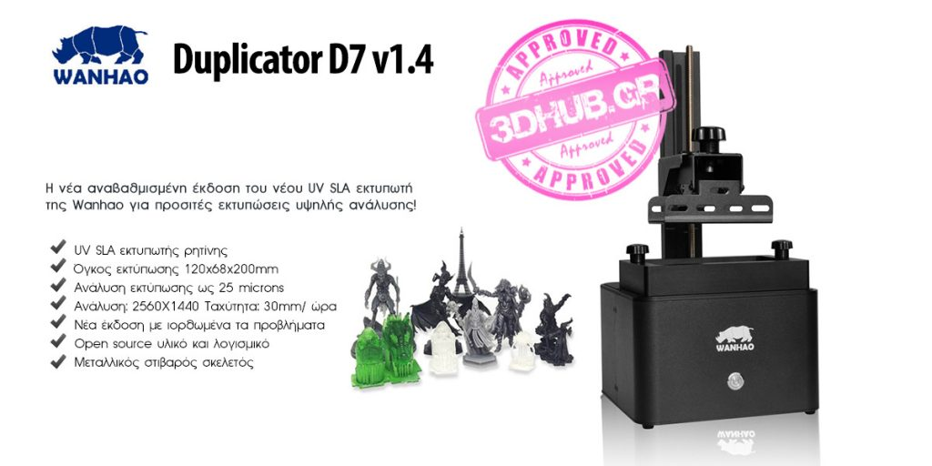Wanhao Duplicator D7 V1.4 UV SLA 3D Printer 3DHUB.gr