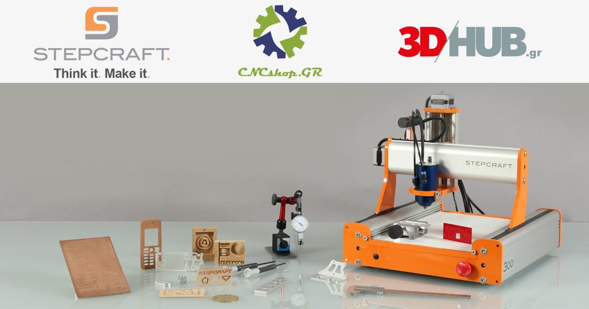 Stepcraft CNC 3DHUBgr