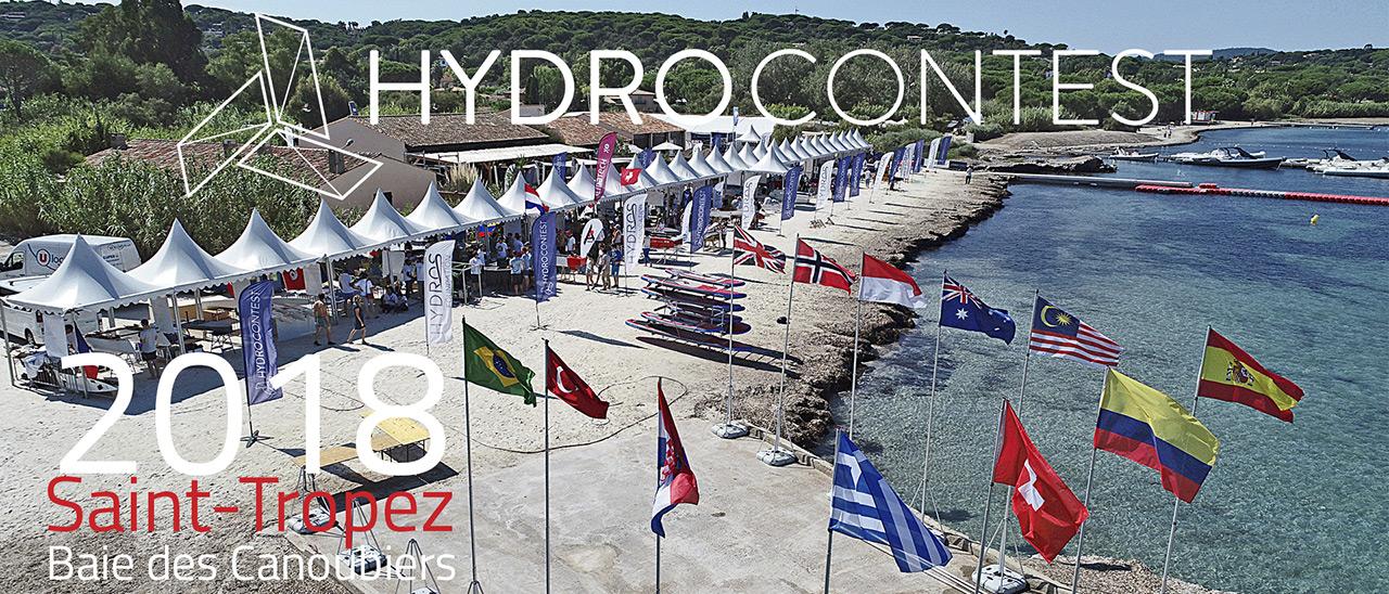 oceanos ntua hydrocontest 2018 3DHUBgr