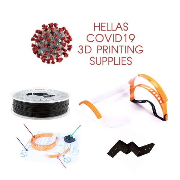 COVID19 Donation