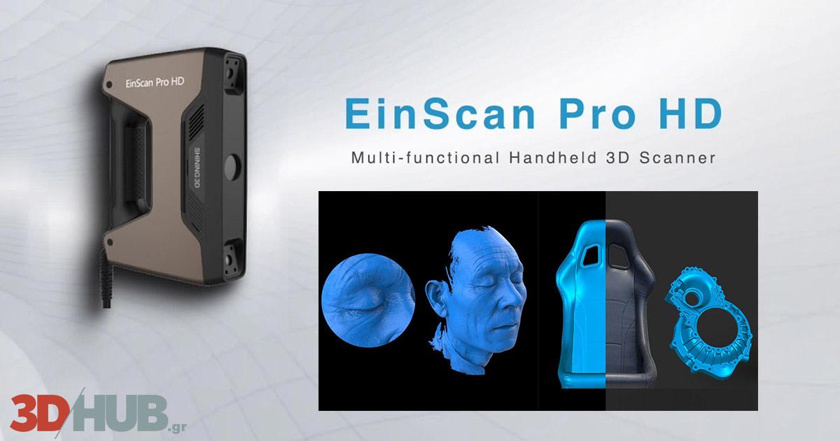 shining3d-einscan-pro-HD-3d-scanner-3DHUBgr